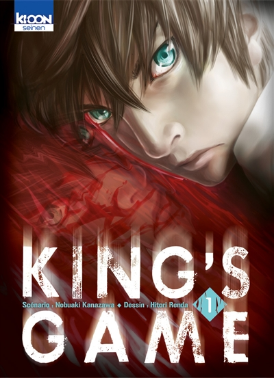 King's game T.01 | 9782355924903 | Manga adulte
