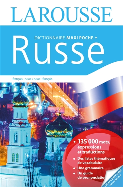 Dictionnaire maxipoche + russe | 9782035915986 | Dictionnaires