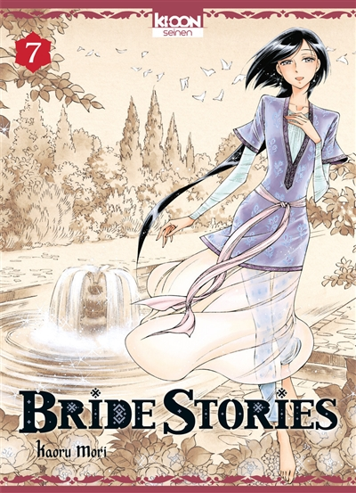 Bride stories T.07 | 9782355928635 | Manga adulte