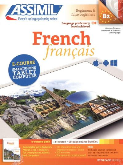 French - e-methode | 9782700564600 | Dictionnaires