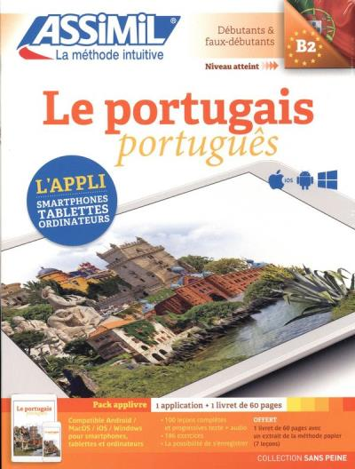 Le e-methode - Portugais | 9782700564594 | Dictionnaires