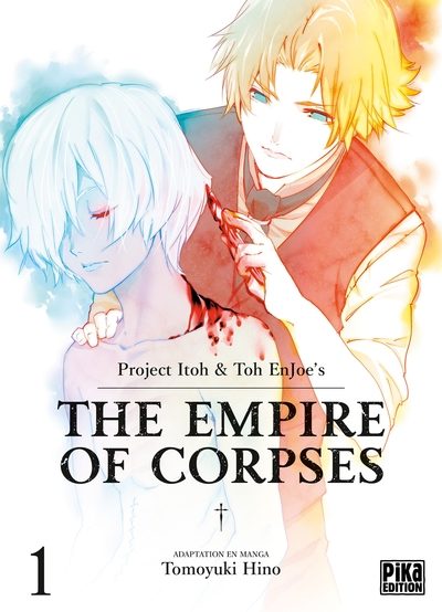 The empire of corpses T.01 | 9782811639051 | Manga adulte