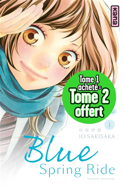 Blue spring ride T1 et T2 | 3701167132623 | Manga adulte