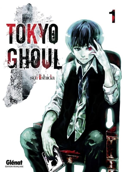 Tokyo ghoul : Pack promo tomes 1 et 2 | 9782344035351 | Manga adulte