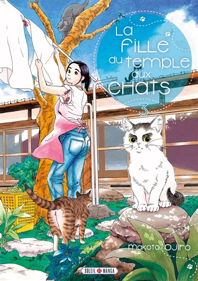 Fille du temple aux chats (La) T.03 | 9782302075542 | Manga adulte