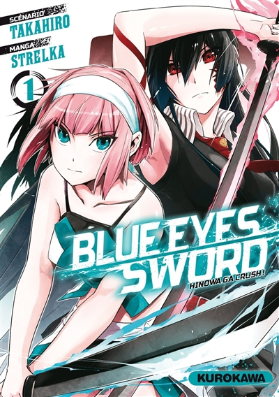 Blue eyes sword T.01 | 9782368527894 | Manga adulte