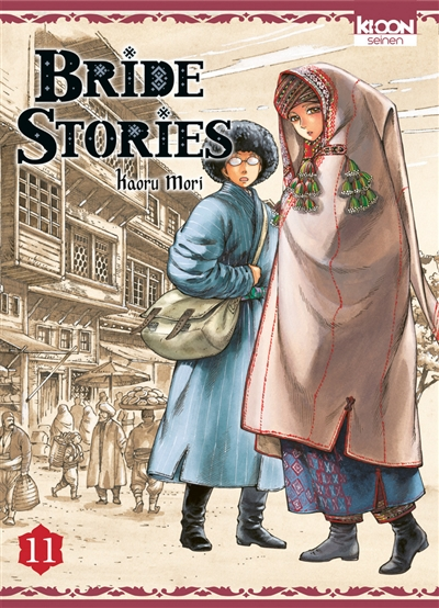 Bride stories T.11 | 9791032704073 | Manga adulte