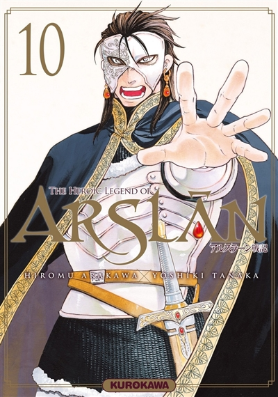 The heroic legend of Arslân T.10 | 9782368527320 | Manga adulte