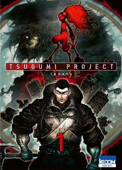 Tsugumi project T.01 | 9791032704721 | Manga adulte