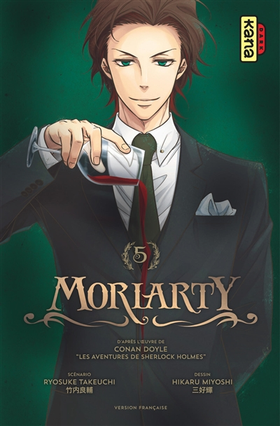 Moriarty T.05  | 9782505073369 | Manga adulte