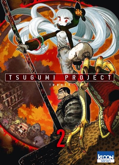 Tsugumi project T.02 | 9791032704868 | Manga adulte
