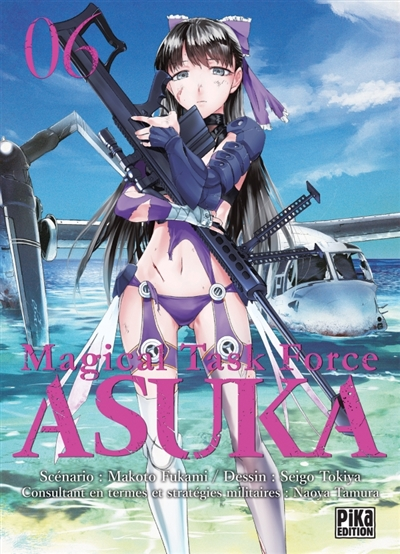 Magical task force Asuka T.06 | 9782811647506 | Manga adulte