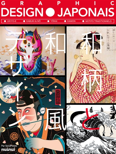 Graphic design japonais | 9782889357512 | Arts