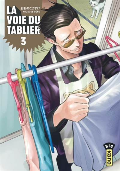 La voie du tablier T.03 | 9782505076711 | Manga adulte