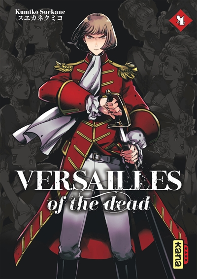 Versailles of the dead T.04 | 9782505089896 | Manga adulte